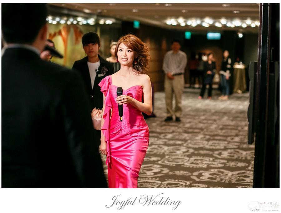 世貿三三 婚禮記錄 小朱爸_0123