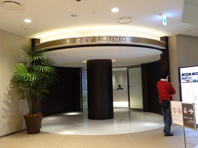 Haneda Sky Lounge