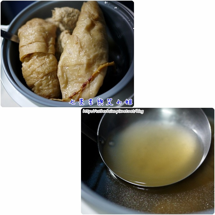 21 元氣淮蔘湯