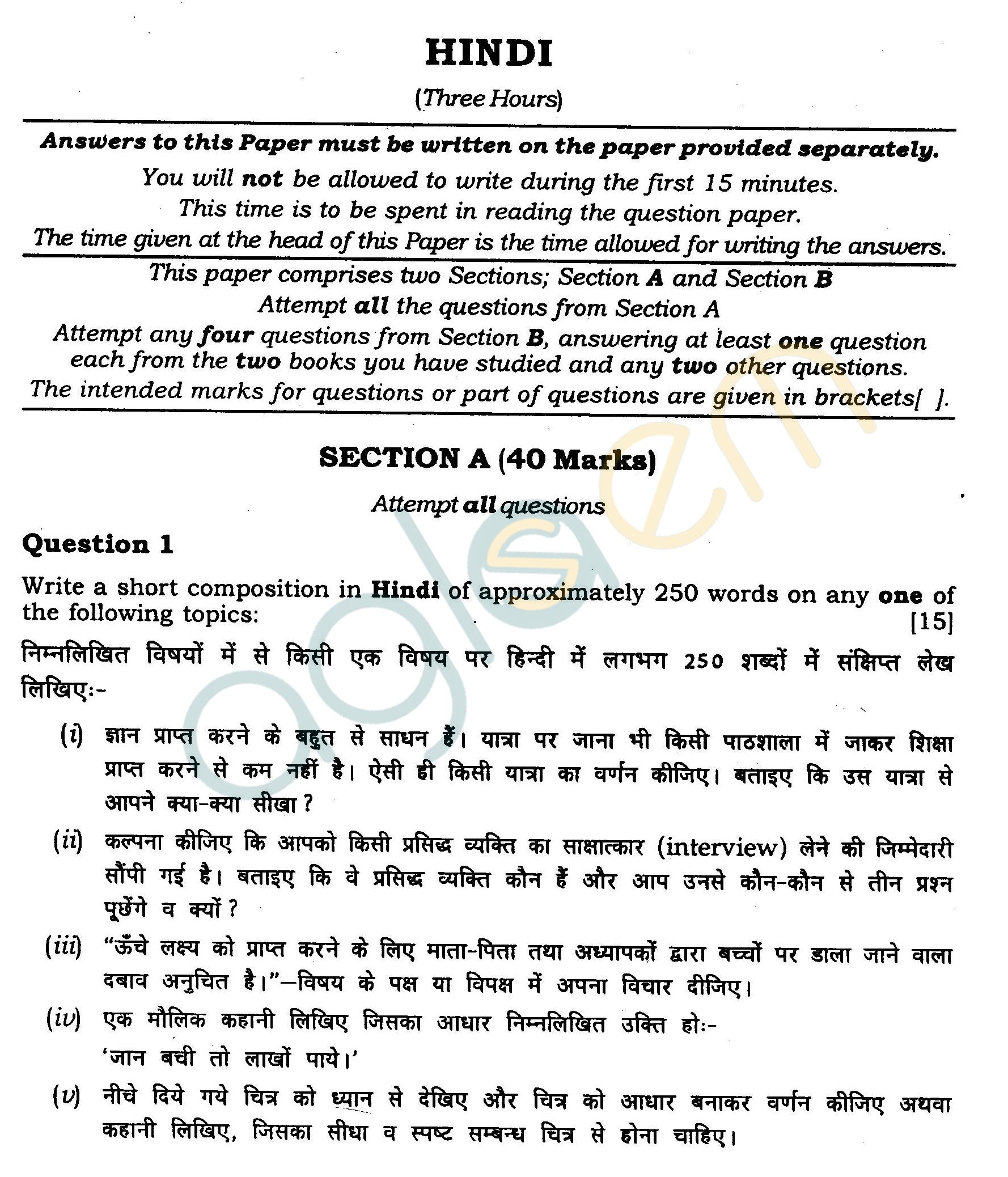 a word essay example of a word essay word essay example word  essays for class english essay for classicse icse sample essays english essay topics for class icse