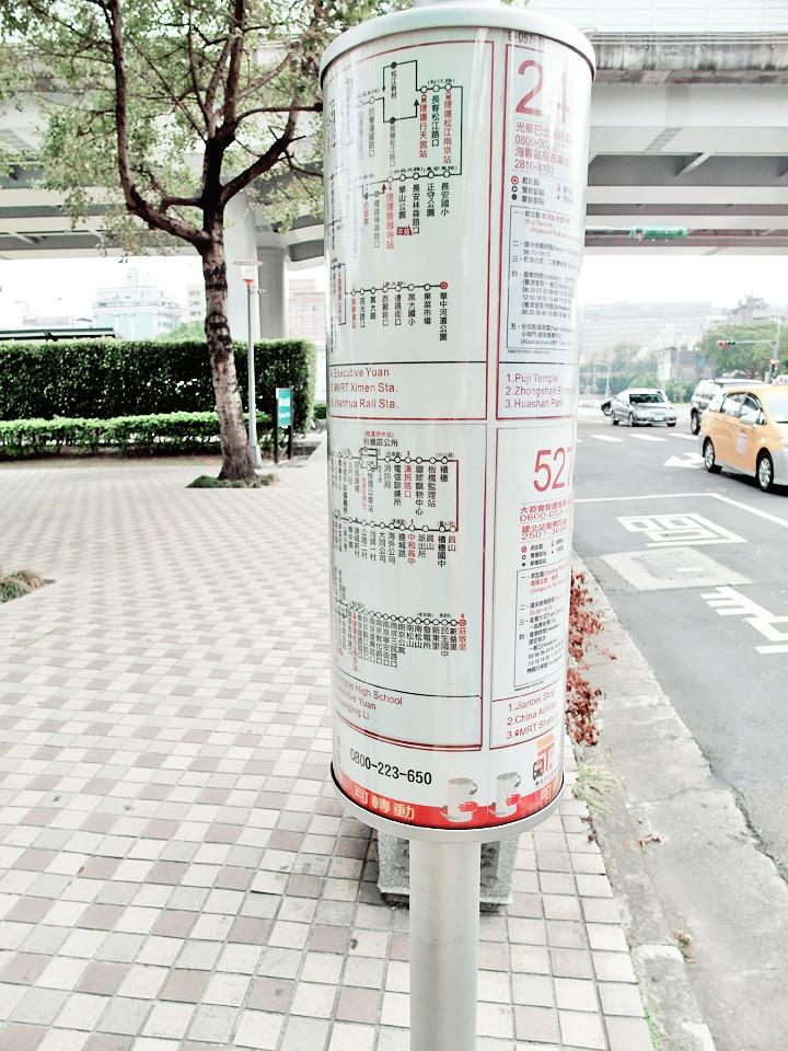taiwan bus stop signage 2