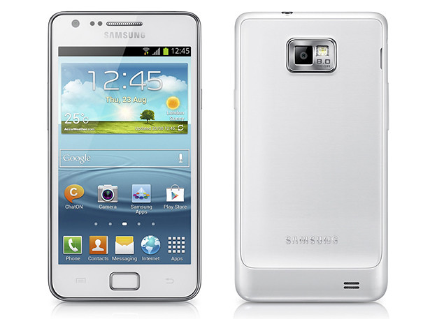 - El Galaxy S II recibiría Android 4.1 Jelly Bean en febrero