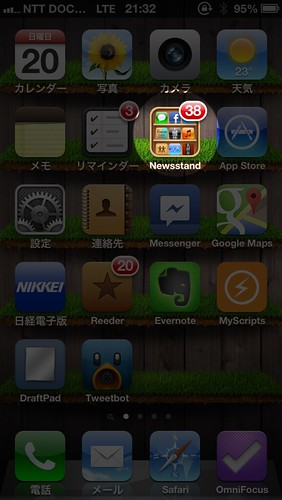 Newsstand in Home Screen