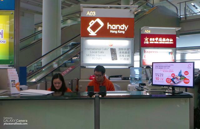 handy hong kong booth airport