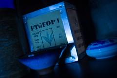 FTGFOP 1 version II