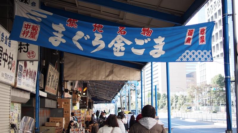 Tokyo Honeymoon 2013_day02_078