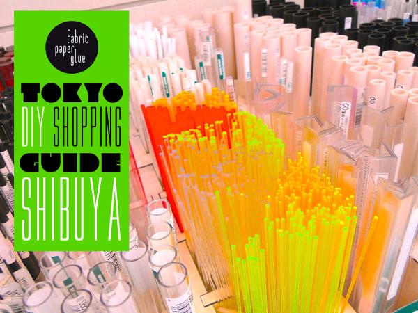 Fabric Paper Glue | Tokyo DIY Shopping Guide - Shibuya