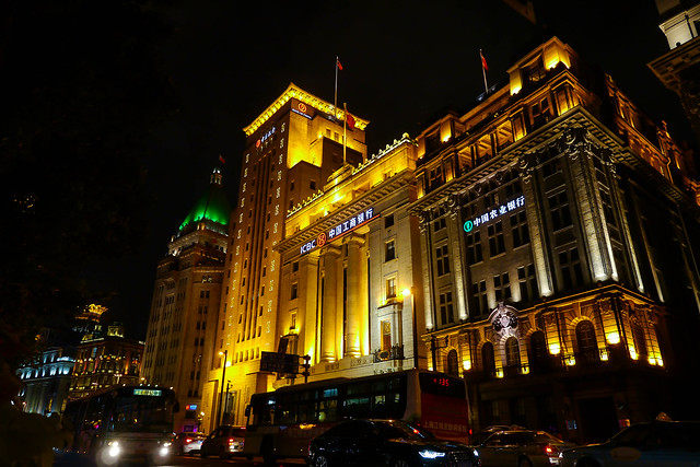 2014上海杭州D1-1190768