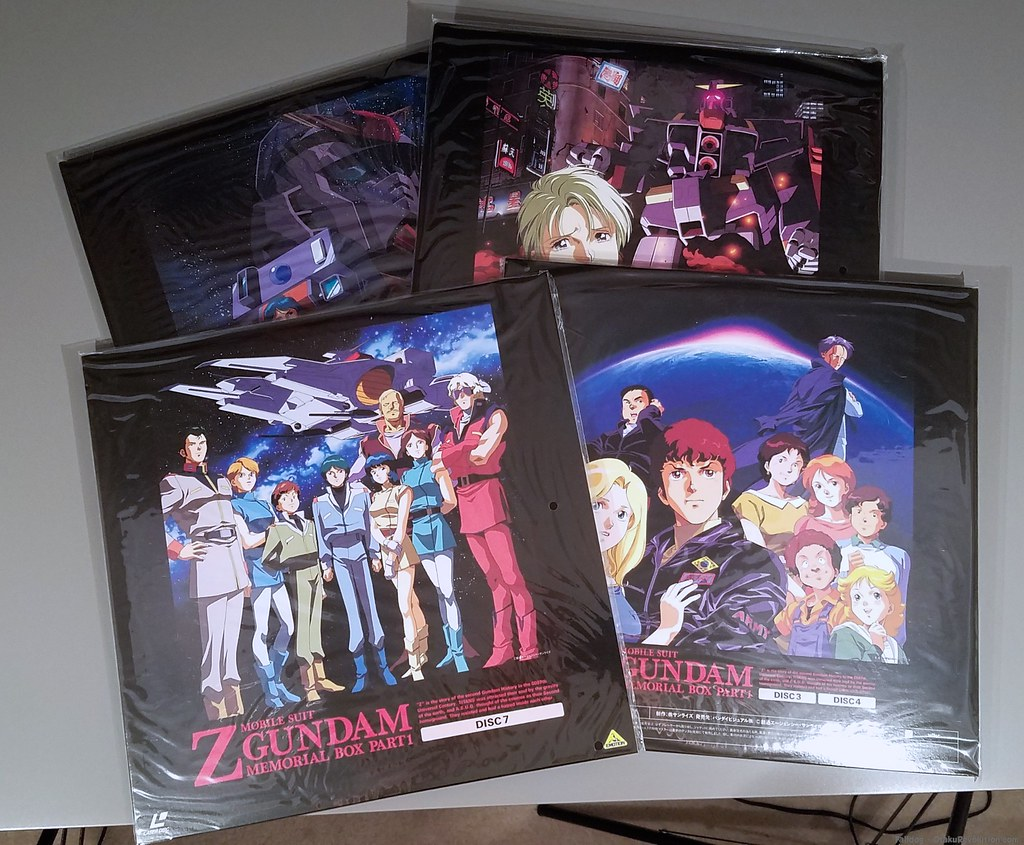 Zeta Gundam Laserdisc Box Set I 4