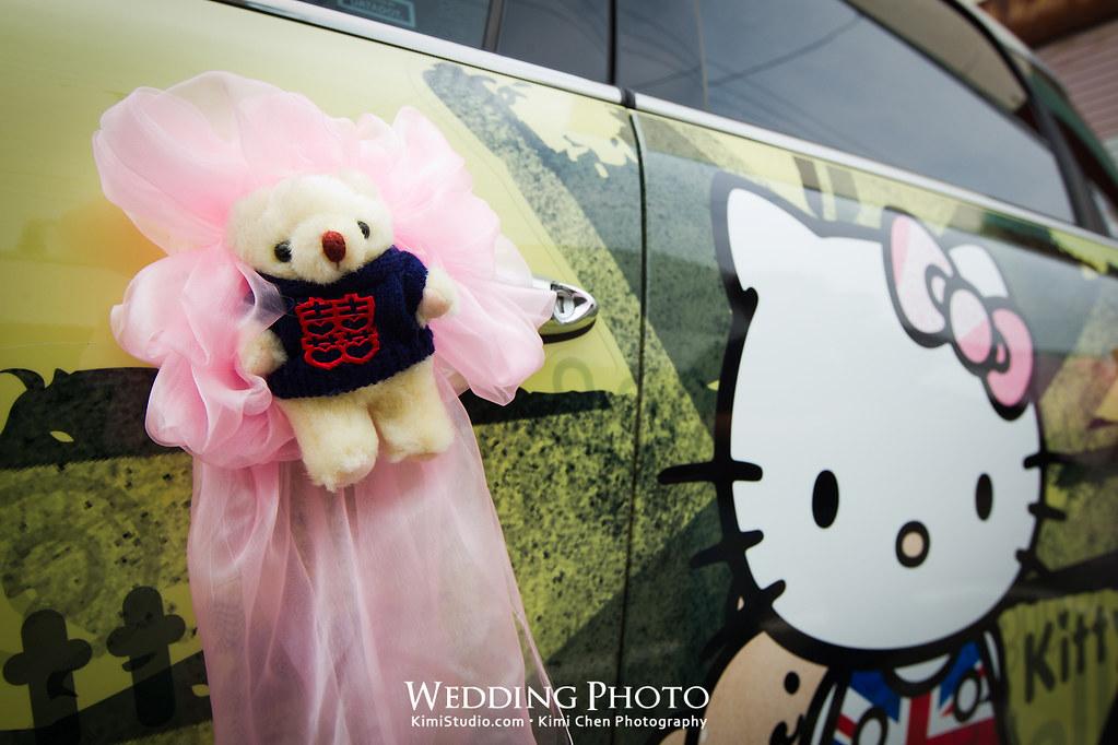 2012.10.27 Wedding-104
