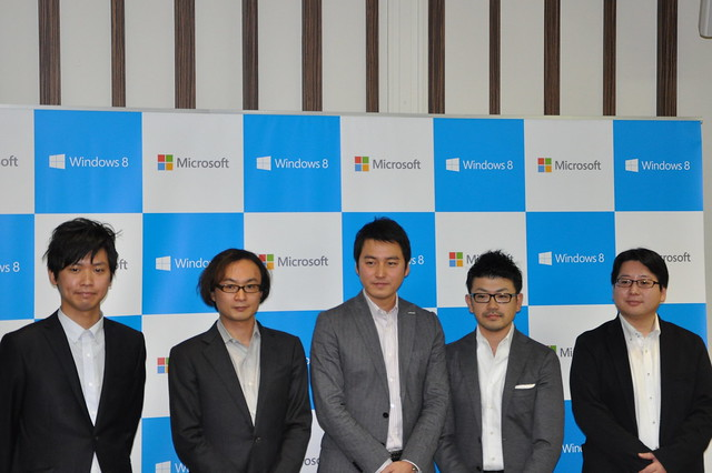 Windows8 Social Application_049