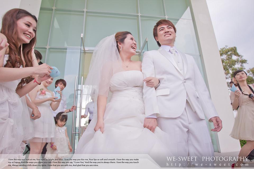 喜恩婚禮記錄-094.jpg