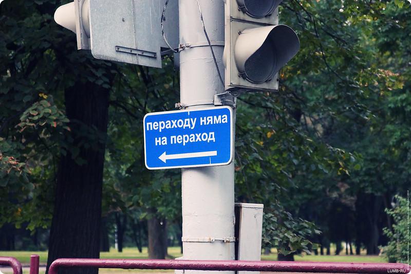 2012.08.26 Картинг-клуб Леман . Минск