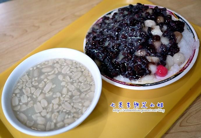 7 花生芝麻湯圓&紅豆小湯圓牛奶冰