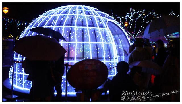 新北耶誕城 (5)