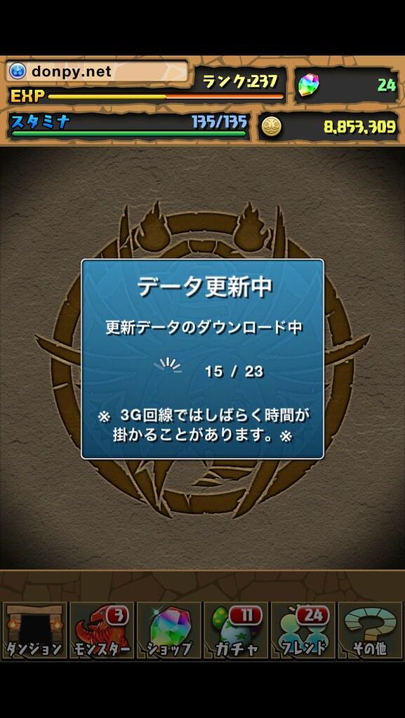 20121221123908