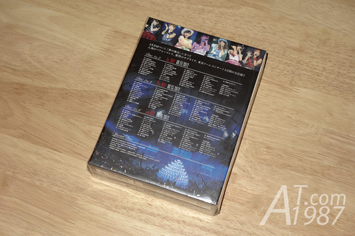 AKB48 in TOKYO DOME -1830m no Yume -Special Box