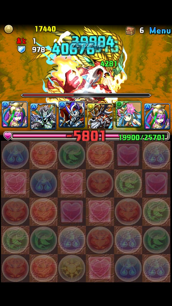 20121231093615