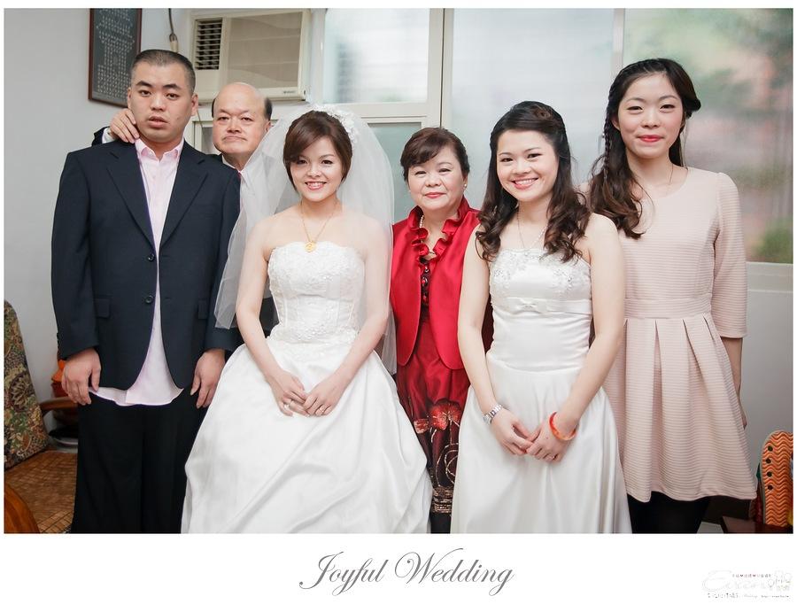 宗穆 & 媜妮 婚禮紀錄_00014