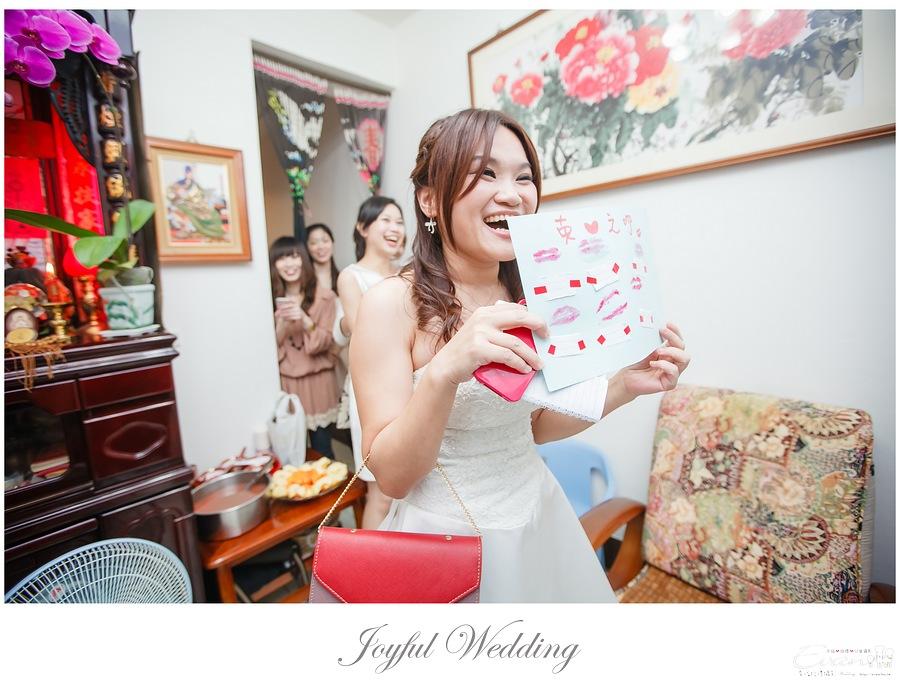 宗穆 & 媜妮 婚禮紀錄_00033