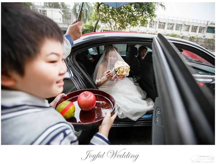 世貿三三 婚禮記錄 小朱爸_0064