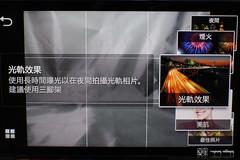 Samsung_Galaxy_Camera_Life_Wizard_22