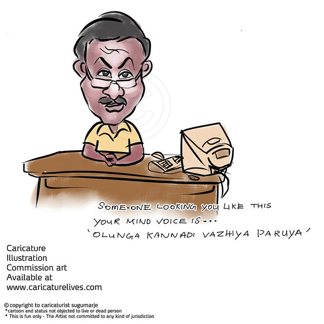 Cartoon, Strips, doodle, joke, art, sugumarje, caricature, caricaturelives, wanted, job, Vacancy, company