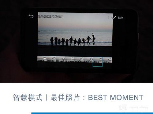 Samsung_Galaxy_Camera_Life_Wizard_30