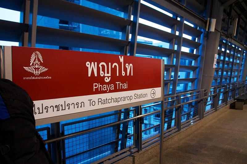 Trip to Bangkok2013-01-01 20