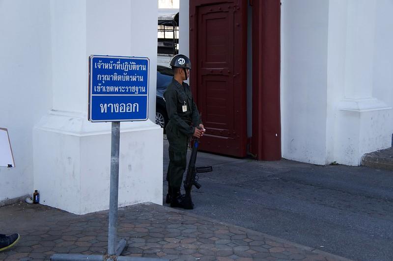 Trip to Bangkok2013-01-03 538
