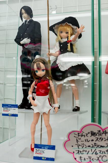 AZONE_LS_Akihabara_20130105-DSC_9846