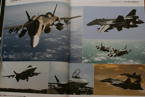 Variable Fighter Master File - VF-25 MESSIAH - 7