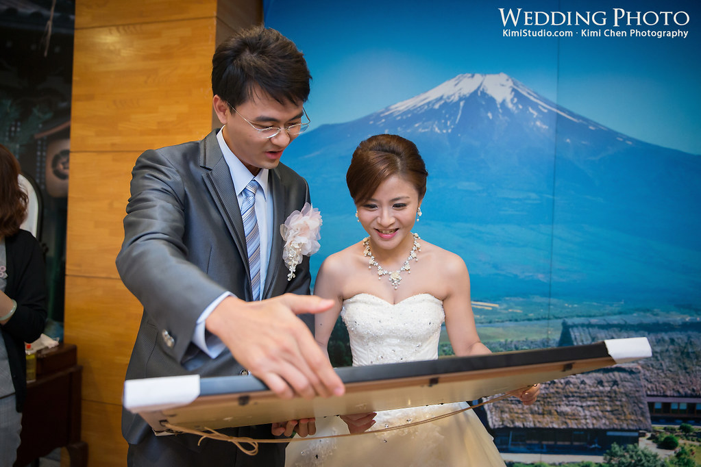 2012.11.25 Wedding-115