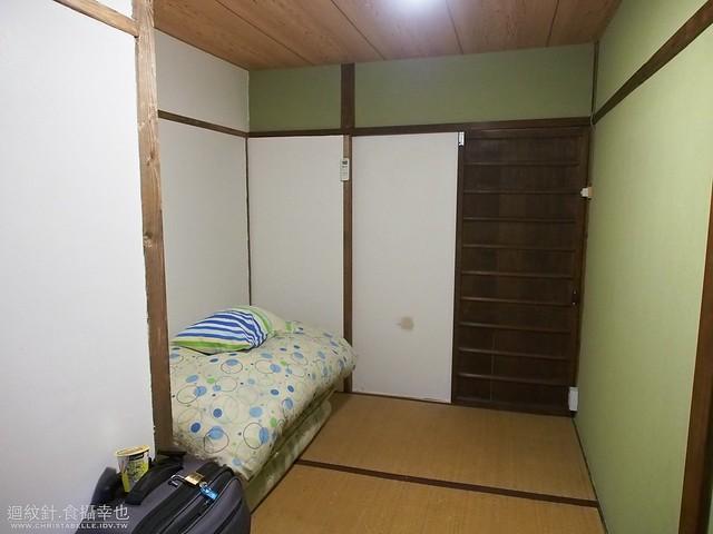 Mundo Hostel Chequito