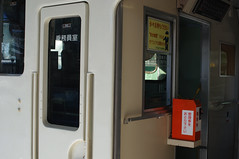 DSC_0619_esashisen-that-train