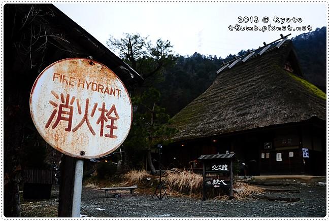 美山雪燈廊 (9).JPG