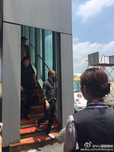 BIGBANG Arrival NANNING (62)