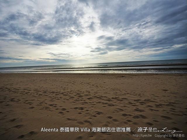 Aleenta 泰國華欣 Villa 海灘飯店住宿推薦 97