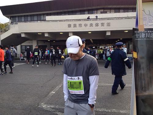 「奈良マラソン2012」完走記-10