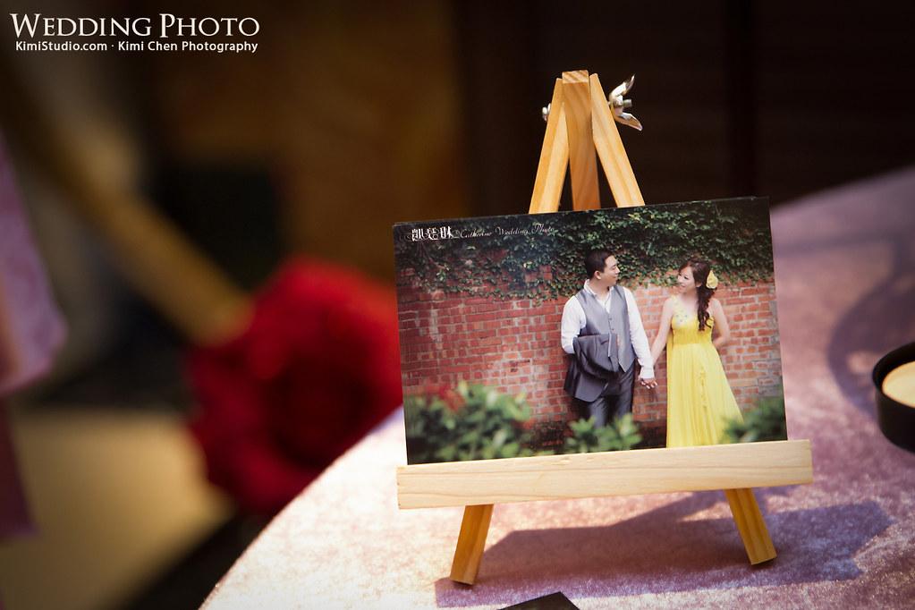2012.11.11 Wedding-122