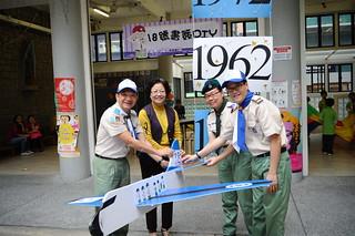 2012鑽禧年旅慶活動同樂日暨閉幕禮