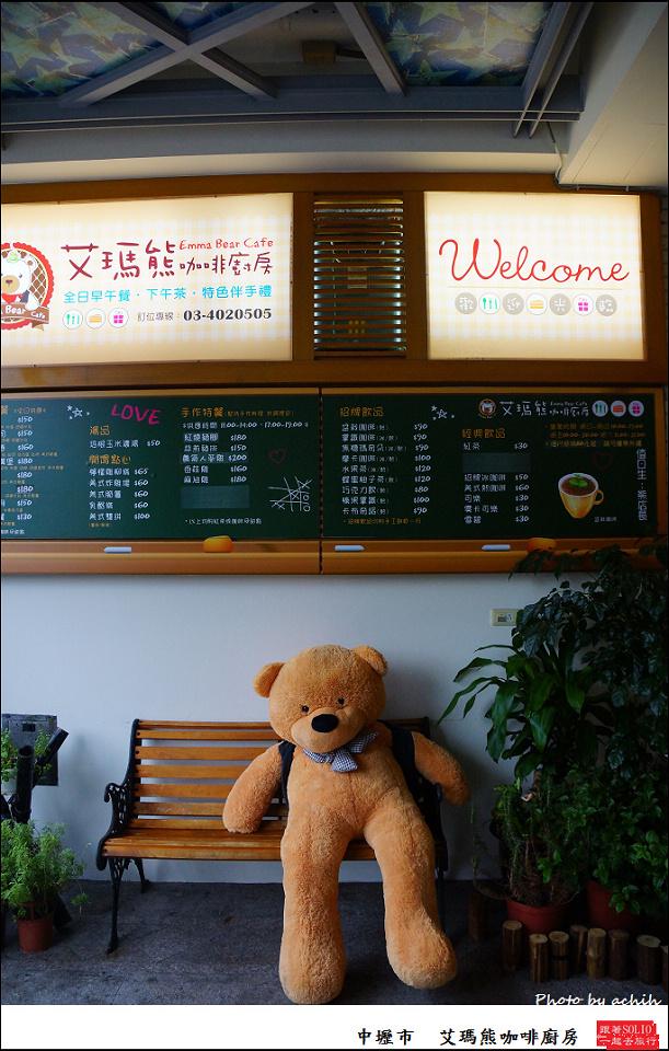 早安 來杯盆栽咖啡吧! 艾瑪熊咖啡廚房-雪花台灣