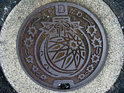 Echigawa town Shiga pref, manhole cover 2 (滋賀県愛知川町のマンホール2)