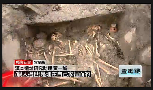 漢本遺骸。截圖自壹電視影像
