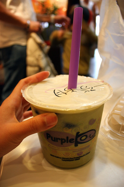 Matcha Milk Green Tea with grass jelly