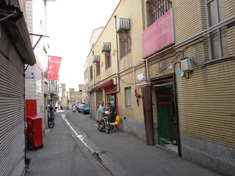 Fachada da Pensão Amol Mazandaran  Rest House em Teerão