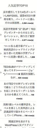 スクリーンショット 2012-12-21 15.34.16