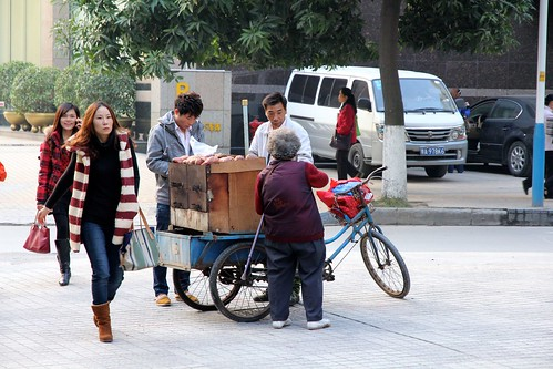 Vending Yams