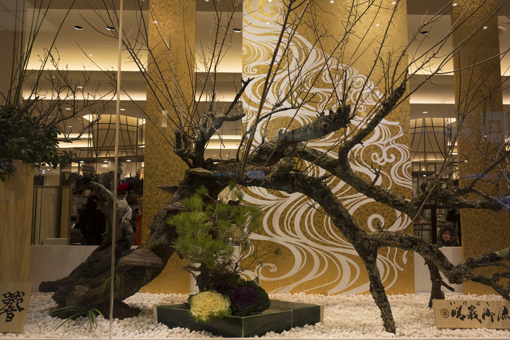the display for New Year at Hankyu Department Store (1)