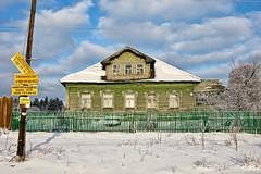 SDIM0555  Dom 16, Village Kuznetsovo (Кузнецово)